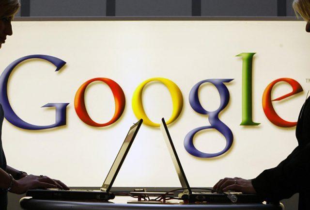 Google confessa entrega não autorizada de dados dos usuários a terceiros