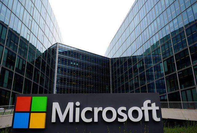 Microsoft alerta clientes sobre vulnerabilidade de seu serviço de nuvem