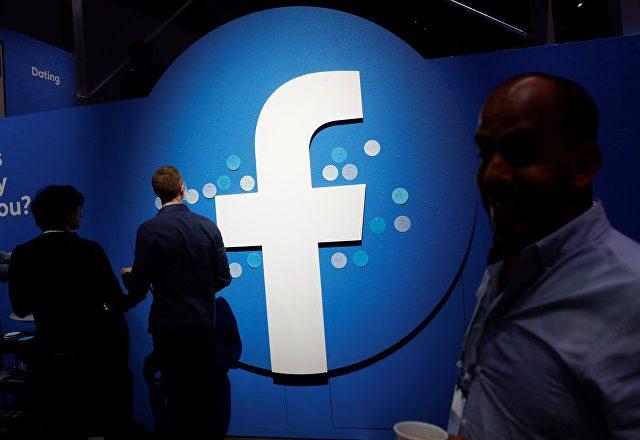 Com boicote de Coca-Cola, Unilever, Pepsi e Starbucks, Facebook perde US$ 74,6 bi com boicote de patrocinadores