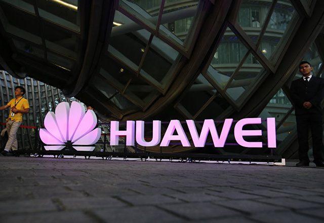 Huawei deve lançar novo sistema operacional para smartphones ainda neste ano